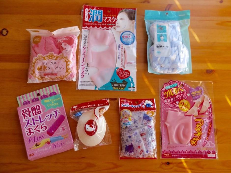 Blog cosmetique japonais